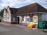 Wikipedia - Highams Park railway station