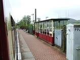 Wikipedia - IBM railway station