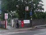 Wikipedia - Upper Holloway railway station