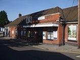Wikipedia - Bexleyheath railway station