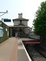 Wikipedia - Cardiff Bay railway station